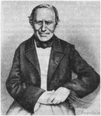А.Ф. Смирдин (1795-1857)